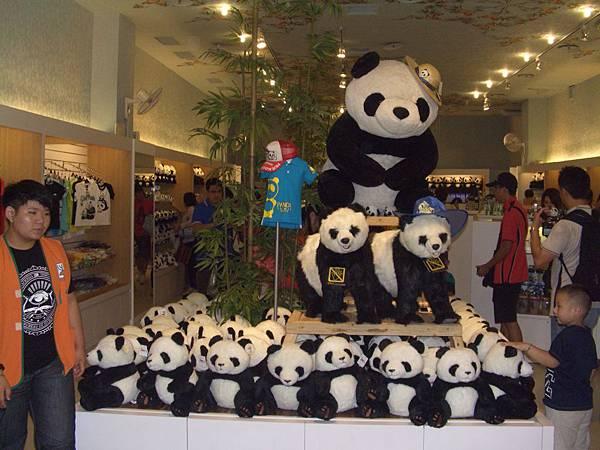 熊貓堆.JPG