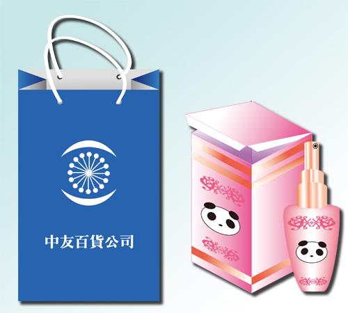 袋子+香水 _AI