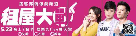523 ewon chatroom.png