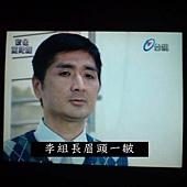 李組長~1.JPG