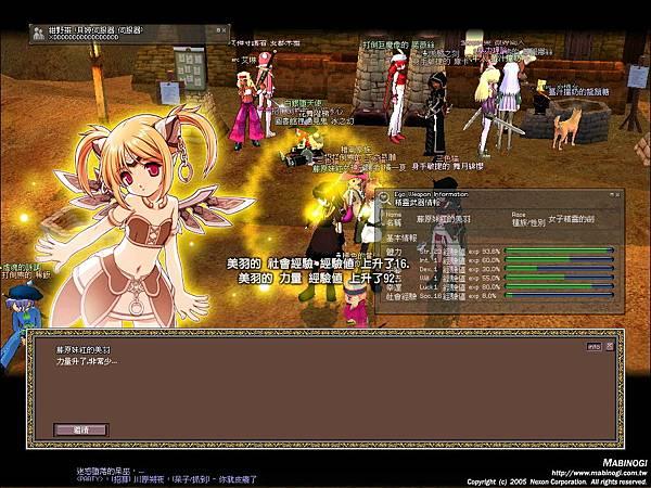 mabinogi_2006_01_25_025