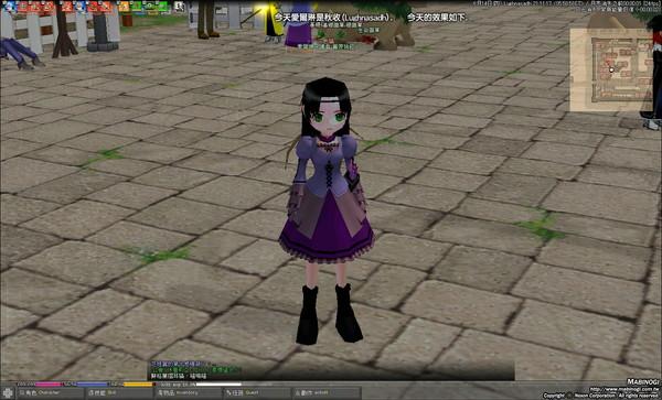 mabinogi_2007_06_14_004.jpg