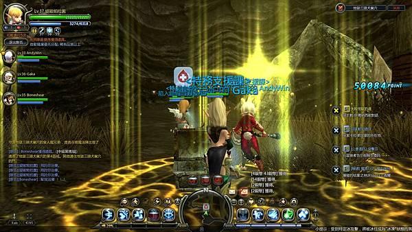 DN 2011-02-12 21-00-48 Sat.jpg