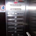 景安站電梯內按鍵