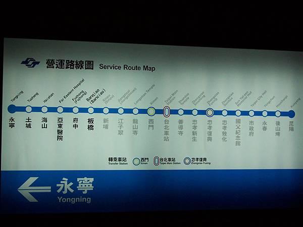 新.營運路線圖(軌道旁)