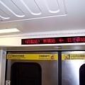 (終點站) 新埔站 ← 江子翠站