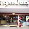 """這是在外面的""""地標""""-Häagen Dazs"""