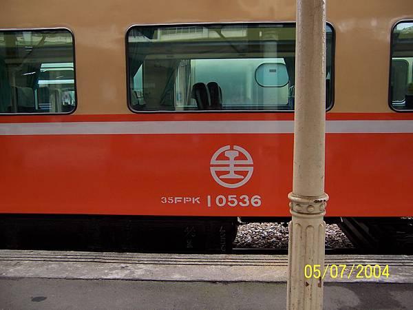 35FPK10536