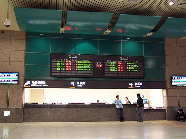 高鐵板橋站通車前 1