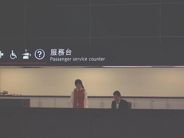 高鐵板橋站通車前 3