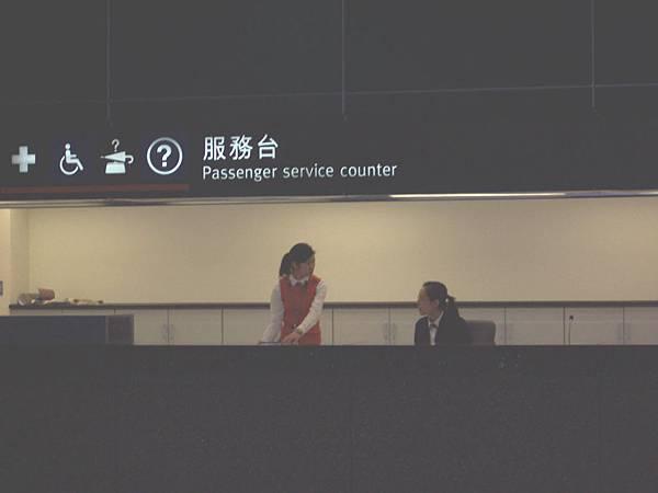 高鐵板橋站通車前 4