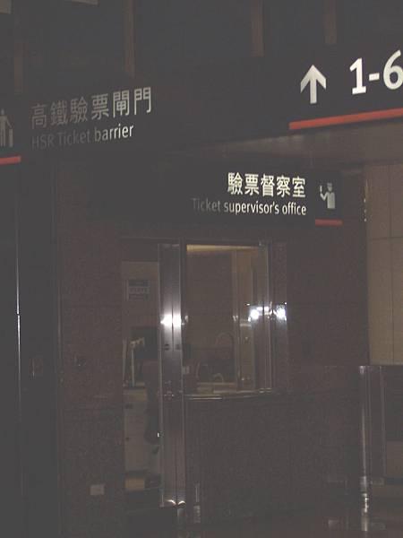 高鐵板橋站通車前 5