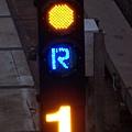 奇岩:黃燈/反位(R)/1號轉轍器