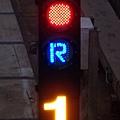 奇岩:紅燈/反位(R)/1號轉轍器