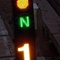 奇岩:黃燈/正位(N)/1號轉轍器