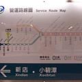 2004年唯一一張有小碧潭的營運路線圖