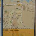 車站附近地圖