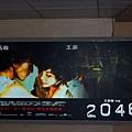 2046廣告燈箱