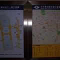 2005年的台北車站資訊圖x2