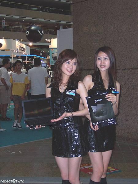 Sony Vaio 2
