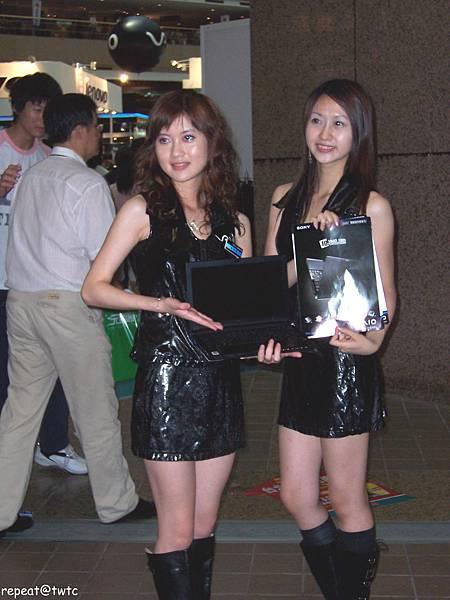 Sony Vaio 3