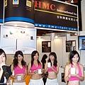 HMC 1