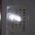 100_1386.JPG
