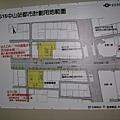 中山站(G16)施工區域說明圖