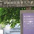 陽明大學一隅-3