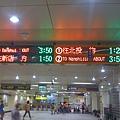 民權西路新的旅客資訊顯示系統 (PIDS)