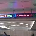 忠孝新生新的旅客資訊系統 (PIDS)