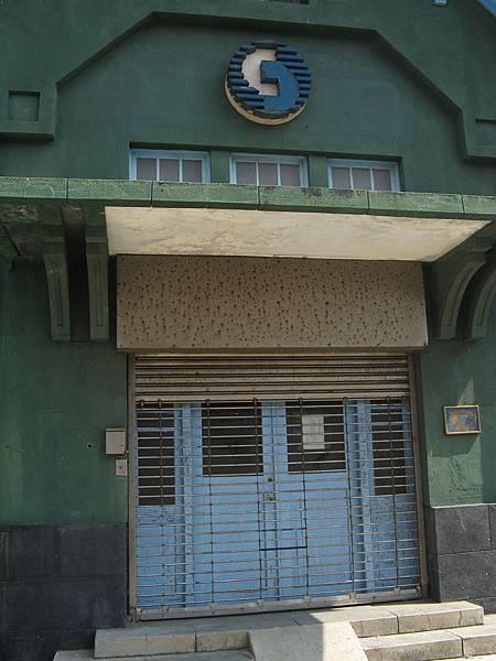 馬公老郵局 2