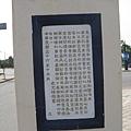 西瀛勝境牌樓 4