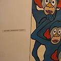 我們已調派一群訓練有素的猴子來處理狀況 XD