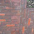 TR磚和S磚混用