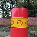 也是太新的殼牌汽油桶