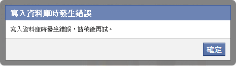 facebook-db-lock.png