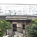 金礦山礦工餐館
