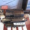 據說是古時候的計算機