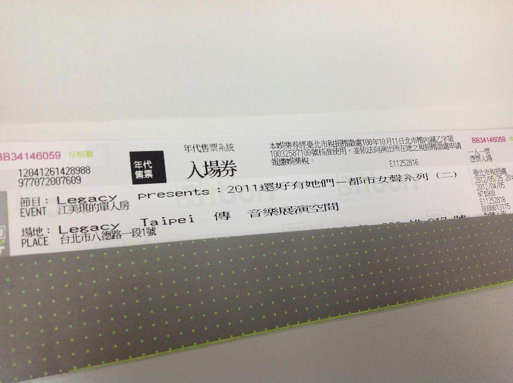 5/25 江美琪的單人房