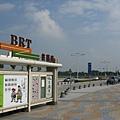 嘉義BRT