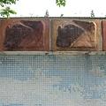 阿里山森林鐵路車庫園區外牆