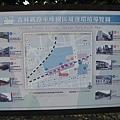 森林鐵路週邊導覽圖