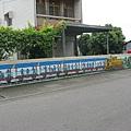 住家的壁畫