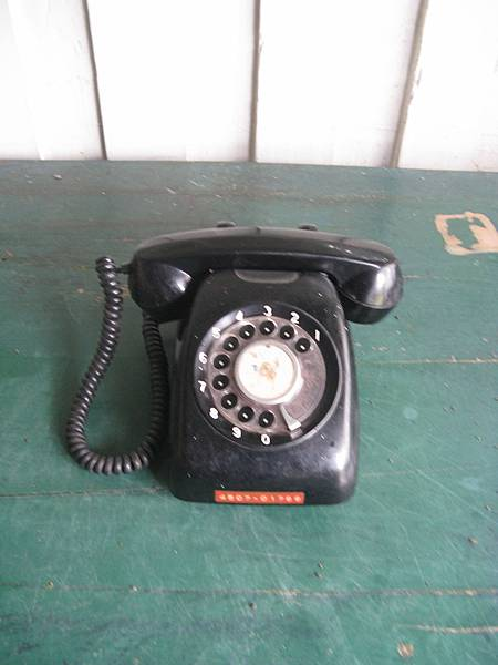 轉盤式電話