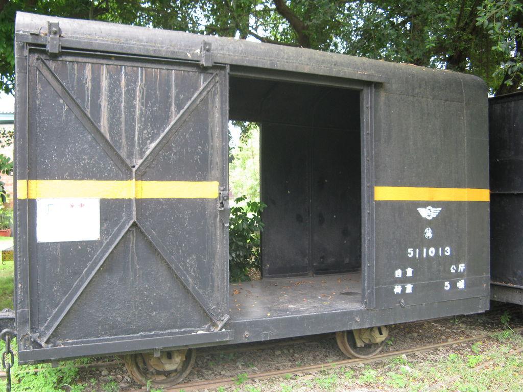 511013 車廂