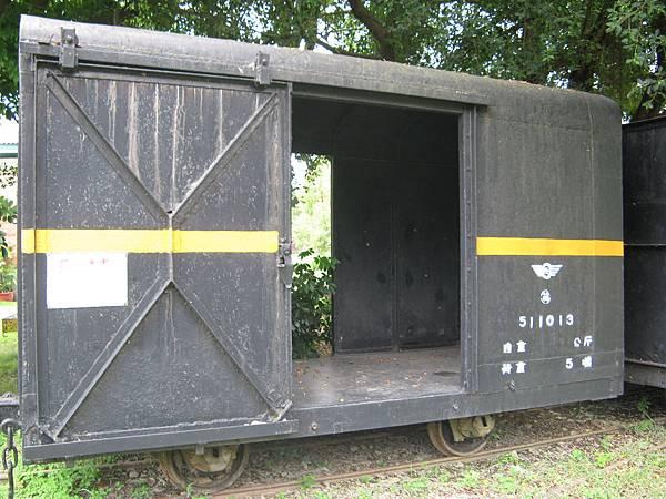 511013 號車廂