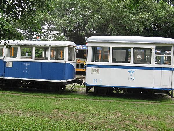 111 號和 109 號車廂