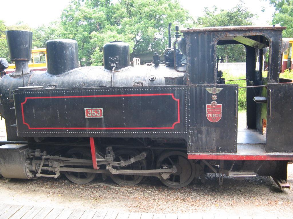 353 號蒸汽機車頭