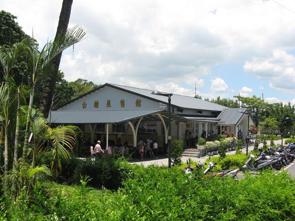 台糖展售館